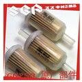 STARPAD Para Suzuki GN250 «high flow filtro de combustível filtro de combustível de papel de alta qualidade frete grátis