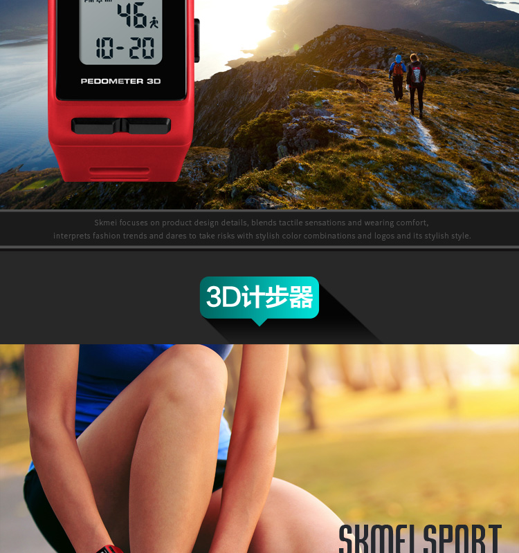 Digital Outdoor Sports Watches
