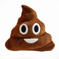 2016 Hot Sale Emoji Cute Cushion Home Decor Shit Poop Poo Pillow Stuffed Toy Doll Gifts