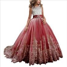 Fashion Girls Summer Dress Bridesmaid Kids Dresses For Children Long Princess Party Wedding 2-13 Years Hot New