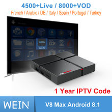 Europa IPTV Abbonamento V8 Max Android 8.1 S905X2 Francia Box Tedesco Arabo Francese Polonia Portogallo Smart TV IPTV M3U 4500 in diretta(China)
