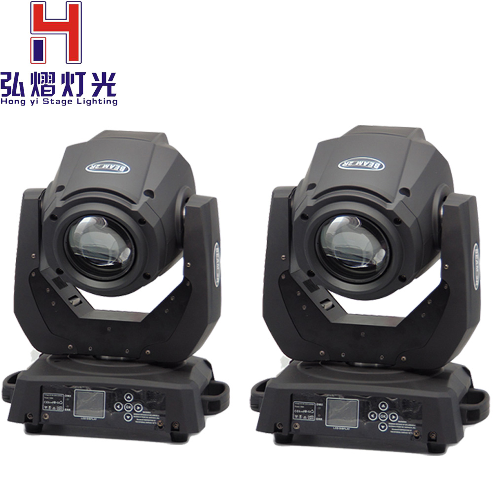 (2 Pieces/lot) 132W 2R Beam Moving Head Light 14 Channels 13 Colors+ MSD R2 White For Bar Project Lighting 2R Bright Moving Head
