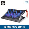 Idock b12 laptop cooling pad mount 15.6 computer cooling base pad plate fan cervical Russia  Brazil