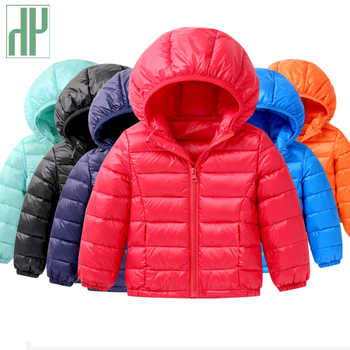 HH Children's winter jackets down jacket for girl autumn Warm hooded Long Sleeve baby toddler boys jacket kids parka outerwear - DISCOUNT ITEM  35% OFF All Category