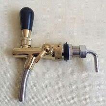 """المعوض البيرة الحنفية ، مع التحكم في التدفق ، مع النادل وخرطوم بارب ، 5/8 """"G"""