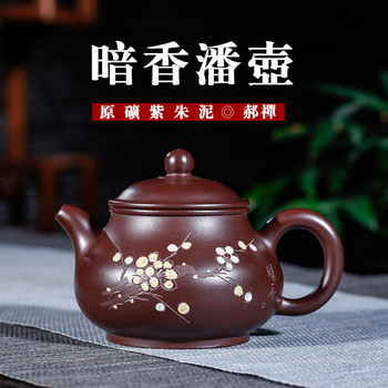 Pottery Teapot Hao Chan In Purple Zhuni Manual Famous Teapot Wholesale Tea Set Tiny The Shang Dynasty Reason Generation Hair