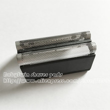 New 1 x Replacement Shaver foil for BRAUN 585 4500 4600 4605 4615 5100 5403 5585 Free Shipping