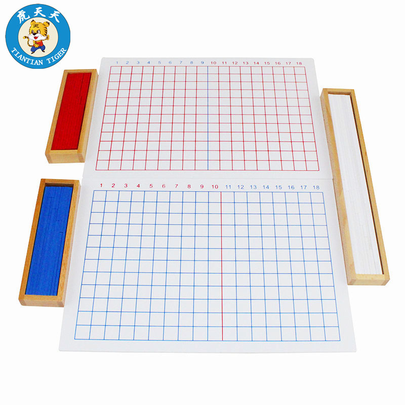 Montessori Early Teaching Aids Math Puzzle Toy Addition And Subtraction Board Baby Wooden Toy