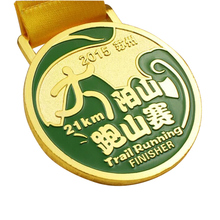 Factory Price Custom High Quality gold Metal Medal for Sports with ribbons