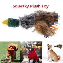 2018 Classic Toys Stuffed Squeaking Duck Toy Plush Puppy Honking Duck for Dogs Pet(China)