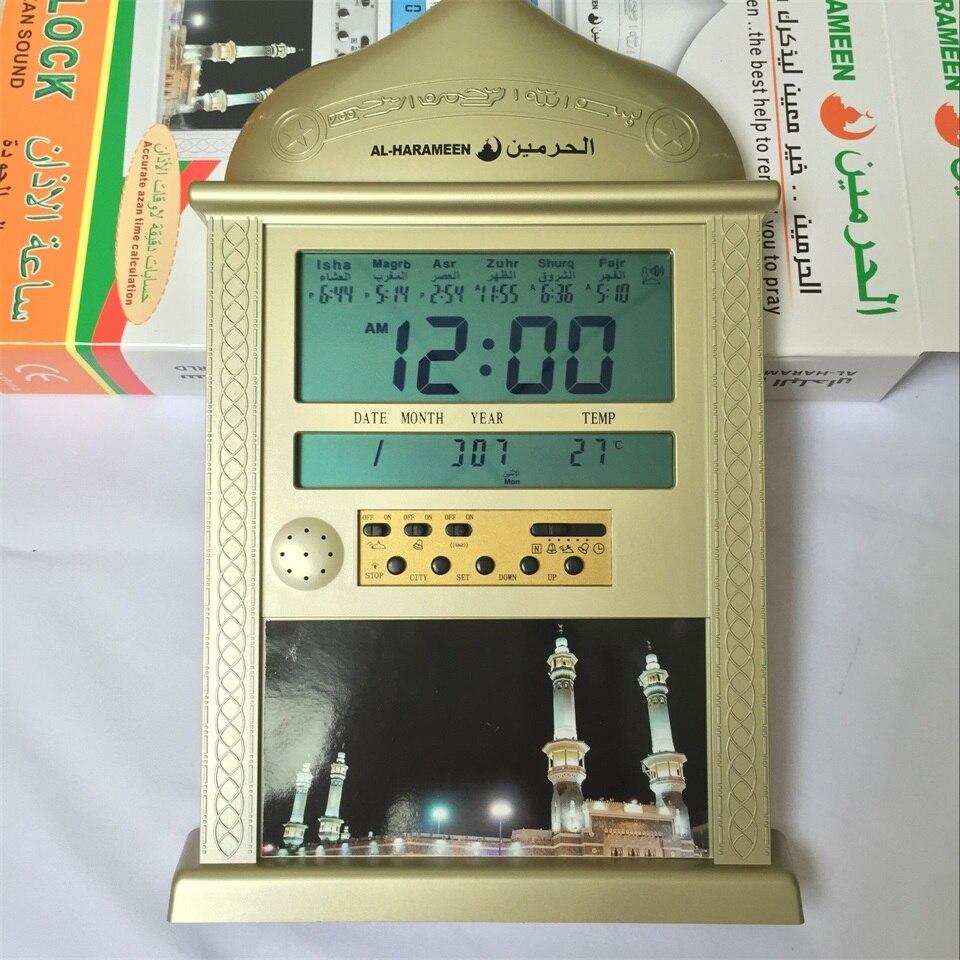 20PCS LOT Muslim Azan Prayer Clock 4004 Super Azan Clock HA 4004 for All Prayers Full