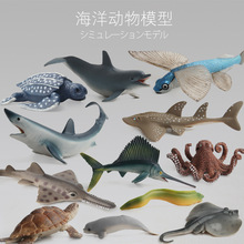 Mini Toys & hobbies anime figure Sea shark toy plastic animals action toys set educational for children boys