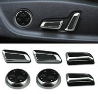 For VW Volkswagen CC Tiguan Passat Magotan Car Interior Decoration Auto Seat adjustment button switch trim 6PCS/SET