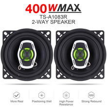 2pcs 4 Inch 10cm 400W 2 Way Hifi Car Coaxial Speaker Loudspe