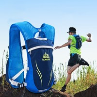 *Hot Sale Running Backpack Vest Marathon Hiking Pack Jogging Trail Running Cycling Bag With 2Pcs Water Bottle*