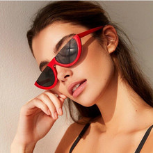 Cool 2019 Semi Rimless Narrow Sunglasses