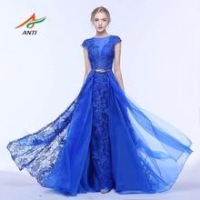 ANTI Royal Blue Mermaid Aftonklänning O-Neck Lace Två Stycken Sashes Formella Kappor För Bröllops Party Celebrity Guest Dress 2017