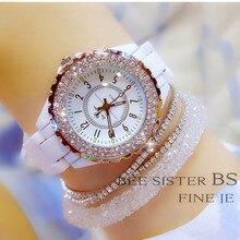 2019 الصيف النساء حجر الراين الساعات سيدة الماس حجر فستان ساعة أسود أبيض السيراميك سوار ساعة اليد السيدات ساعة كريستال