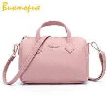 купить CHARA'S BAG brand women's handbag fashion Solid color Shoulder Bags Detachable Multifunction Business women Messenger Bag по цене 1173.01 рублей