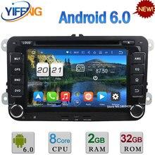 7″ Octa Core Android 6.0 2DIN 2GB+32GB Car DVD Radio Player For Volkswagen Touran Seat Alhambra Toledo Altea Leon Skoda Octavia