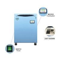 TBK минус 185 деглас ЖК-сепаратор морозильная машина для iphone для samsung edge ЖК-дисплей средняя отдельная рамка замороженная машина