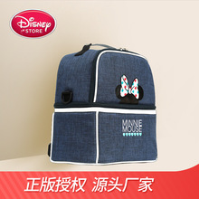 Disney Insulation Bag Milk Food Storage Thermal Bag Warmer Box Baby Feeding Bottle Thermal Keeps Drinks Cool Backpack Summer B disney milk food storage thermal bag warmer box baby feeding bottle thermal keeps drinks cool backpack mummy bags diaper bags