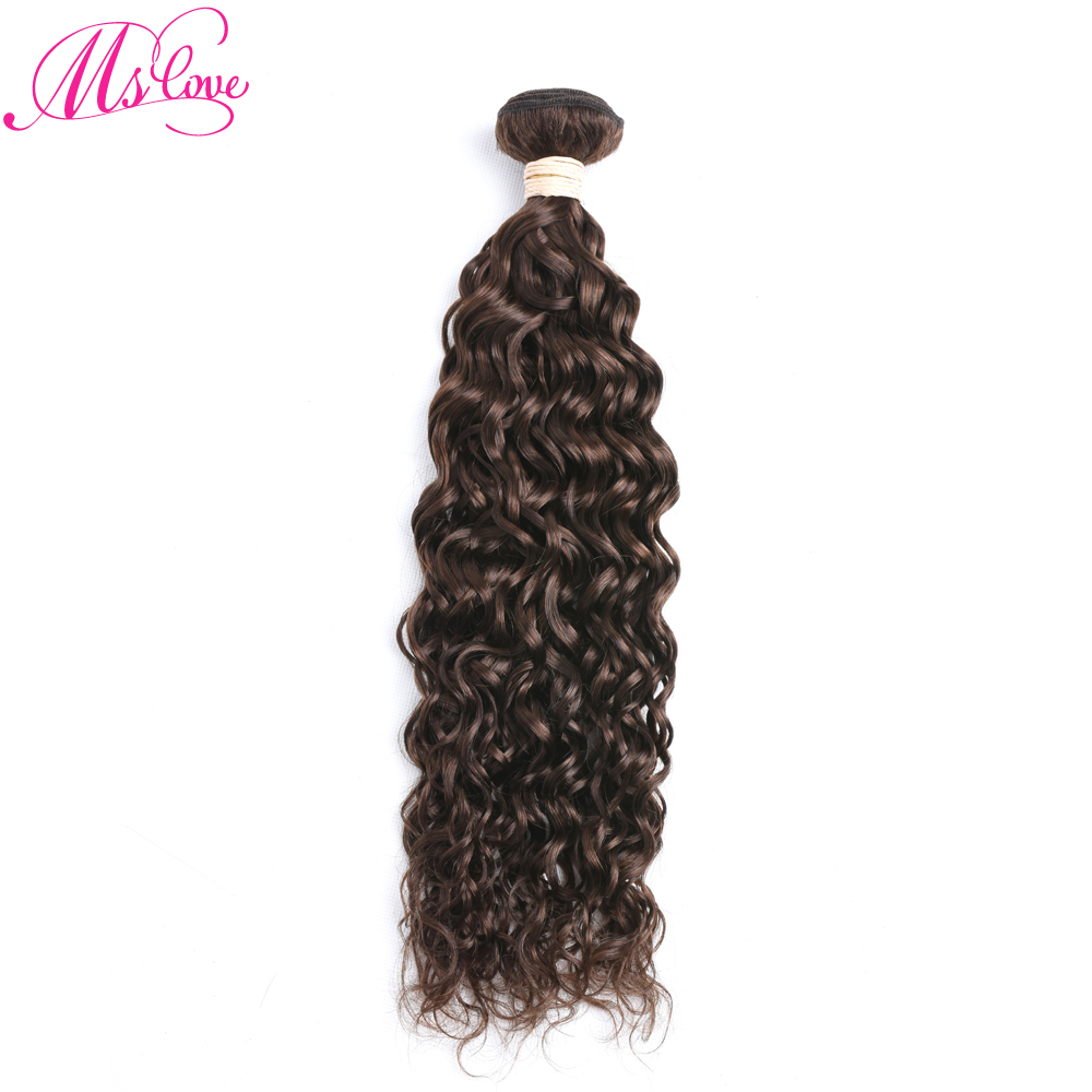 Ms Love #4 Brown Water Wave Hair Bundles 1 piece Brazilian Human Hair Extensions 100 Gram Free Shipping