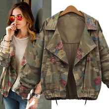 women jackets pluls size autumn zipper turn down collar loose full sleeve female coats 2018 chic style camouflage woman coat