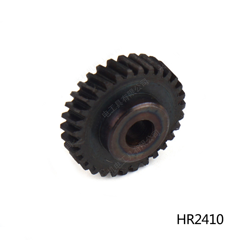 Free shipping!  Replacement Electric hammer drill Flat teeth gear fittings for Makita HR2410, High quality ! free shipping electric hammer drill stepless speed regulating switch for makita mt603 mt651 power tool accessories
