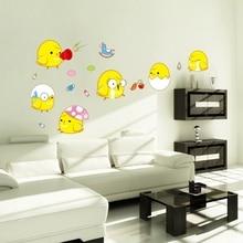 Zs Sticker Chicken Wall Sticker for Kids Room Home Decor Nursery Wall Decal Children Poster Baby  House Mural