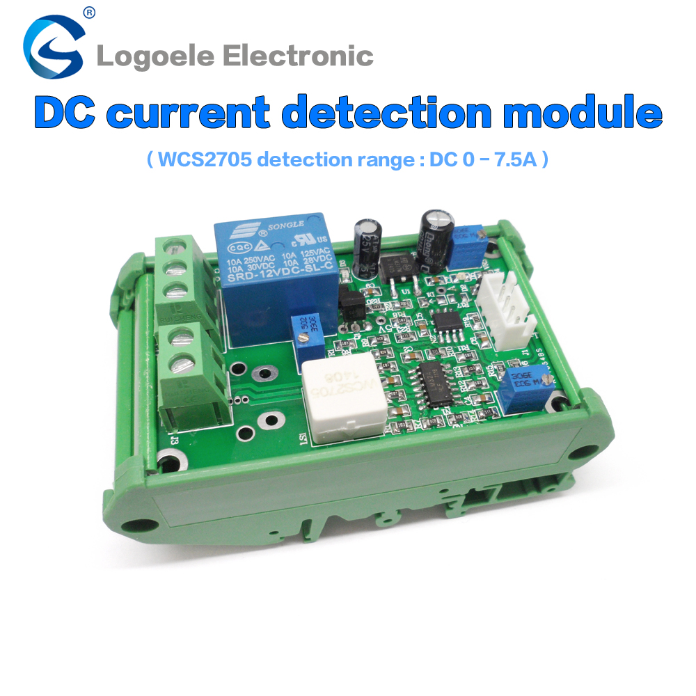 WCS2705 current detection sensor module short-circuit / overcurrent protection DC 0-7.5A петля двери 2705 зад н о прав ниж