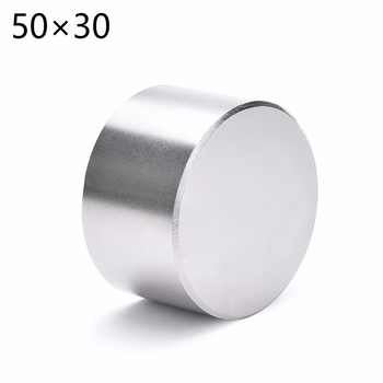 N38 1pc Dia 50x30 hot round magnet Strong Rare Earth Neodymium Magnet 50mm x 30mm wholesale 50mm*30mm 50*30 - DISCOUNT ITEM  33% OFF All Category