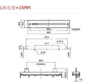 Image 2 - B10K 88MM fader potenciômetro b10k Único comprimento do Punho 15MM (SC 609N)