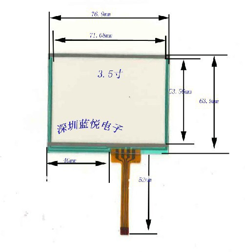 Free shipping 3 5 inch 4 wire resistive touch screen panel for TM035KDH03 LQ035NC111 size 77