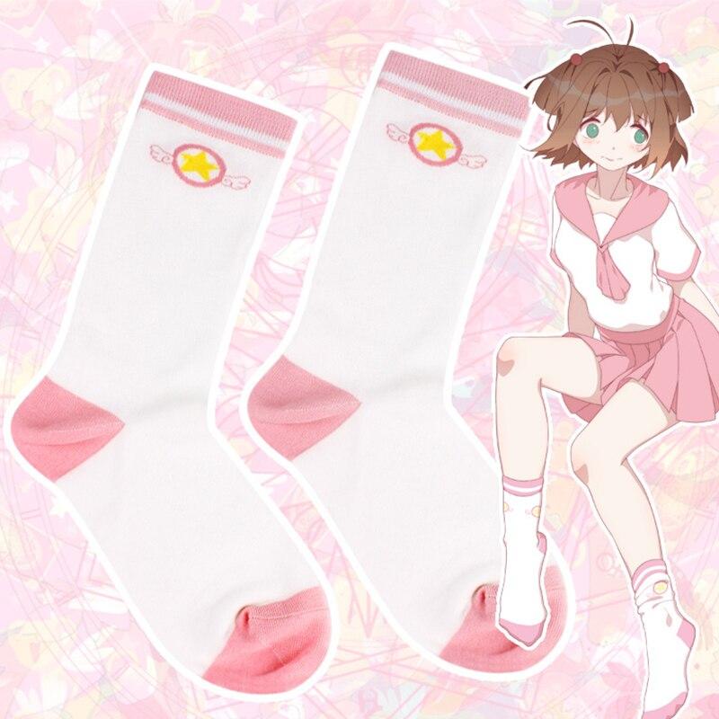 Anime Card Captor Cardcaptor Sakura Printing Socks Women Japanese Style Kawaii Short Socks COS Funny Socks 4 Pair/Lot