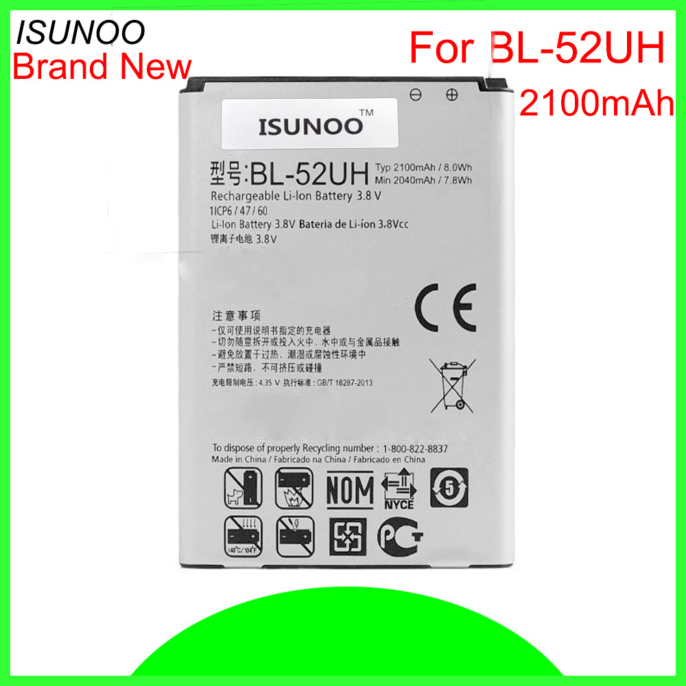ISUNOO <font><b>2100mAh</b></font> BL-52UH <font><b>Battery</b></font> for <font><b>LG</b></font> Spirit H422 D280N D285 D320 D325 DUAL SIM H443 Escape 2 VS876 L65 L70 MS323 image