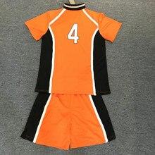 Косплэй кошмарным! Karasuno форма для средней школы Джерси Karasuno волейбольный костюм