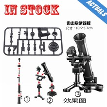 Legoing Military M252 Mortar Swat Police Weapon Gun Pack Army Soldiers MOC Arms City Creator World War Series Block Toy Legoings(China)