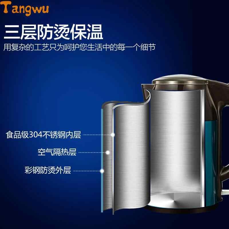 Livraison gratuite électrothermique en acier inoxydable double couche isolation thermique bouilloires électriques sécurité Auto-Off fonction