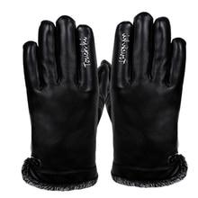 Men Women Touch Screen Gloves Pu Gloves Winter Gloves Soft Smartphone Wrist Glov