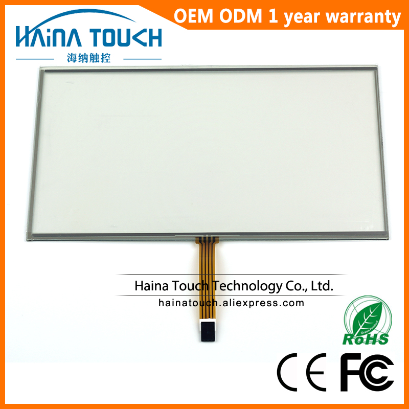 Win10 Compatible 16:10 5 wire 19 Inch Resistive USB Touch Screen Panel For Photo Kiosk/Laptop/Industrial equipment