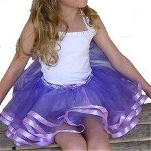Милые детские радужные юбки-пачки для девочек, детские юбки-пачки, юбка-американка бальная юбка принцессы для девочек, одежда для танцевальной вечеринки