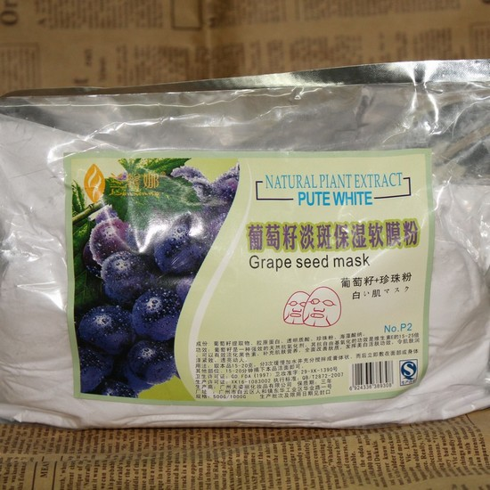 5 Choics 1KG Moisturizing Anti Aging Red Wine Grape Seed Rose Lavender Mask Powder For Face