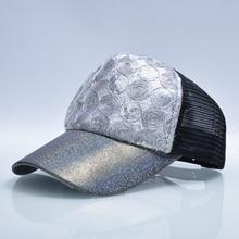 2017 Ladies spring flexfit baseball cap women snapback breathable caps girl trend hip hop hats for women casual trucker hat bone