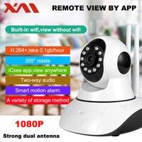 XM 1080 p PTZ cámara IP inalámbrica WiFi CMOS de visión nocturna H264 + PTZ ir cámara de seguridad detección de movimiento inicio seguridad