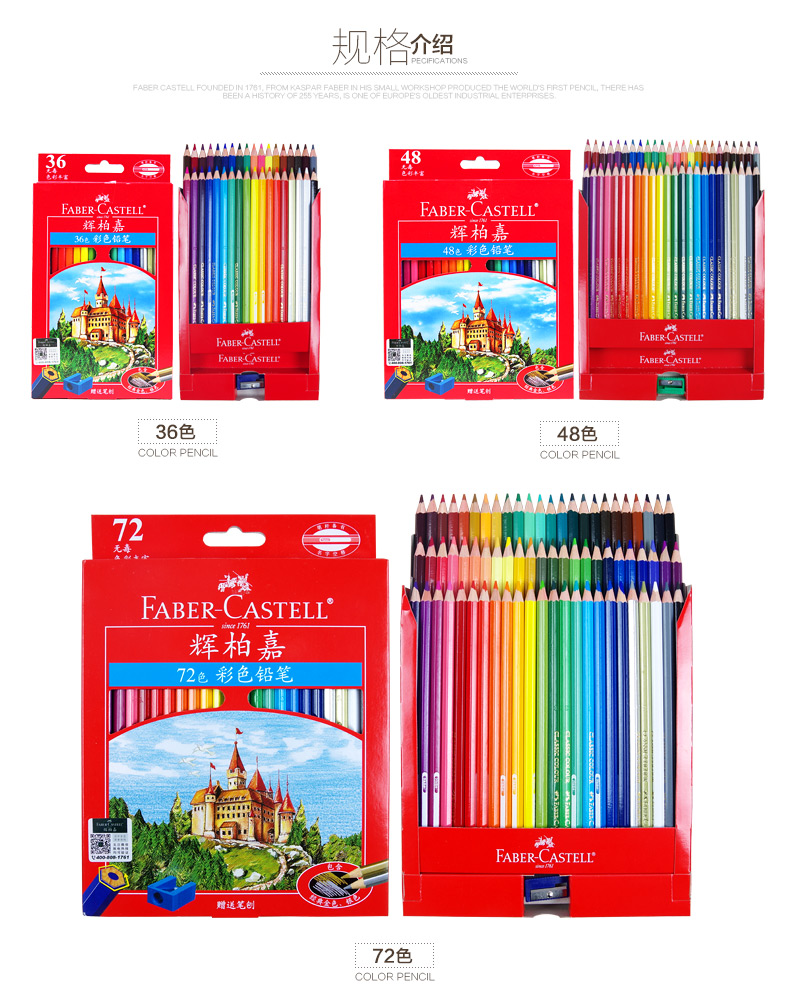 Faber castell 72 lead solventborne 48 classic colored pencil lead 36 colored pencil set faber pareo