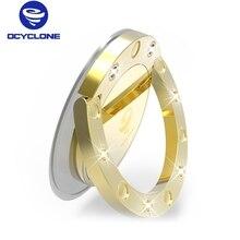 Luxury 360 Degree Metal Bling Bling Case Finger Ring Holder Kickstand Smartphone Mobile Phone Stand For