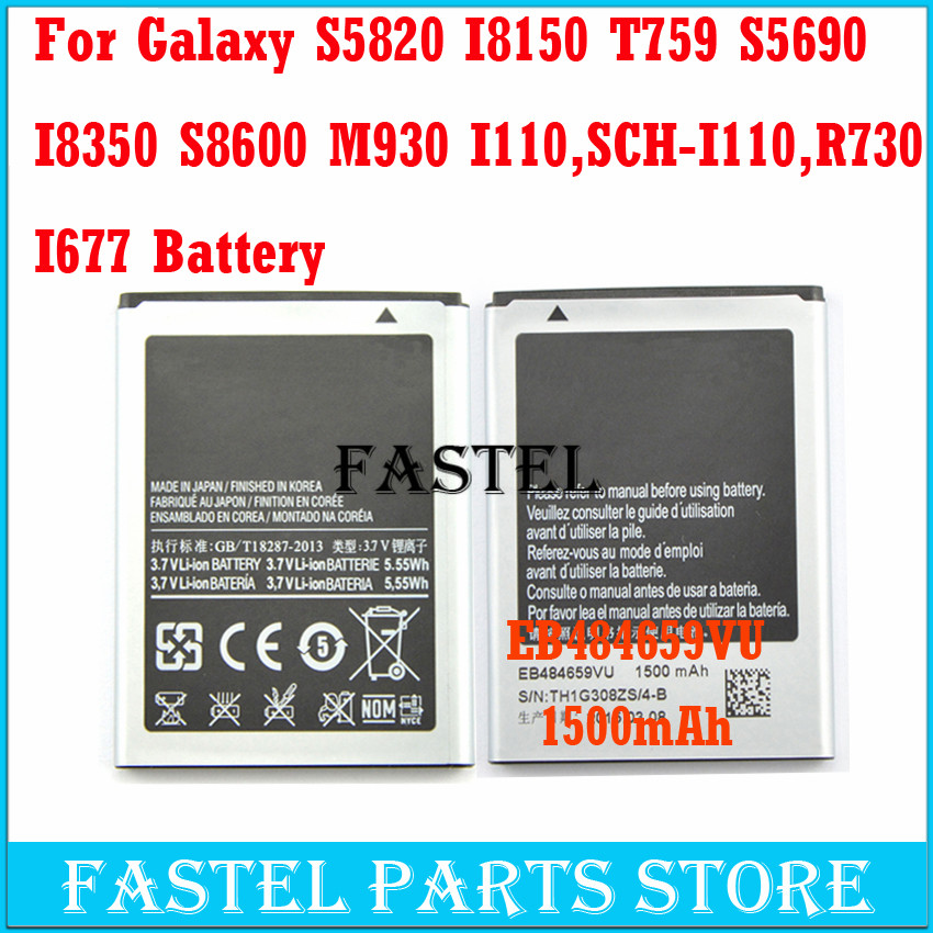 New EB484659VU Mobile Phone Battery For Samsung Galaxy S5820 I8150 T759 S5690 I8350 S8600 M930 I110 SCH-i110 R730 I677 Wave 3