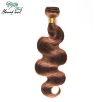 Young Look Hair Brazilian Body Wave Brown Bundles Pure Color #4 10 24 inches in Stock Non Remy Human Hair Extension