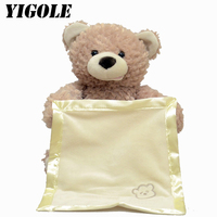30cm Kawaii Peek A Boo Teddy Bear Play Hide Cartoon Stuffed Bear Cute Soft Music Interactive